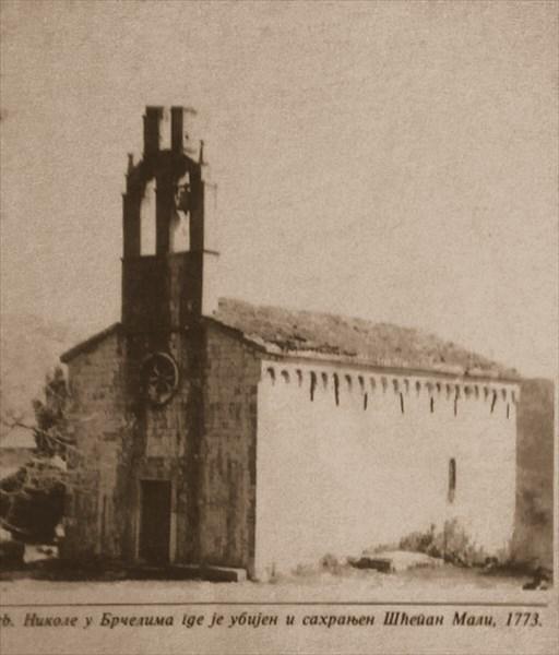 14+Donji+Brceli+manastir+2_hf[1]